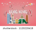hong kong landmark global... | Shutterstock .eps vector #1120220618