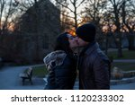 lovely couple contemplating the ... | Shutterstock . vector #1120233302