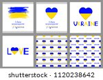 independence day of ukraine... | Shutterstock .eps vector #1120238642