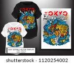 t shirt print design japanese... | Shutterstock .eps vector #1120254002