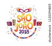 brazilian traditional... | Shutterstock .eps vector #1120294805