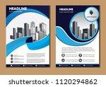 business abstract vector... | Shutterstock .eps vector #1120294862