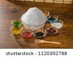 shaved ice of summer | Shutterstock . vector #1120302788