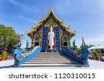 Rong Sua Ten Temple With Blue...