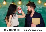 lady teacher and strict... | Shutterstock . vector #1120311932