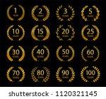 set of anniversary laurel... | Shutterstock .eps vector #1120321145