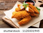 delicious crispy fried breaded... | Shutterstock . vector #1120331945