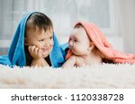 brother and sister lie with...   Shutterstock . vector #1120338728