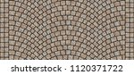 cobblestone arched pavement... | Shutterstock . vector #1120371722