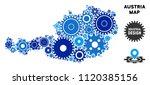 repair service austria map... | Shutterstock .eps vector #1120385156