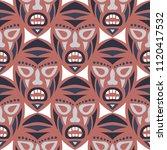 seamless pattern. tribal... | Shutterstock .eps vector #1120417532