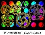 a gear made of gears meshing... | Shutterstock . vector #1120421885
