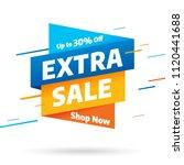 yellow banner template design ... | Shutterstock .eps vector #1120441688