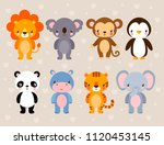vector set with cute animals....   Shutterstock .eps vector #1120453145