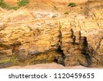 cliff face detail in warm... | Shutterstock . vector #1120459655