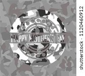 happy mother's day grey... | Shutterstock .eps vector #1120460912