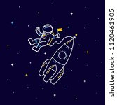 funny and cute flying astronaut ... | Shutterstock .eps vector #1120461905