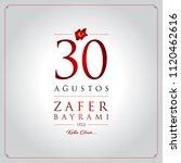 30 agustos zafer bayrami vector ... | Shutterstock .eps vector #1120462616