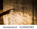 indian stone carving | Shutterstock . vector #1120465382