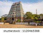 Indian Temple Door  South India