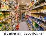 milan  italy   circa november ... | Shutterstock . vector #1120492745