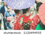 closeup young japanese woman... | Shutterstock . vector #1120494935