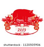 chinese zodiac the year of pig  | Shutterstock .eps vector #1120505906
