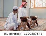 two religious muslim man... | Shutterstock . vector #1120507646