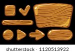 gui wooden buttons. game user...