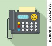 fax machine icon. flat... | Shutterstock .eps vector #1120514618