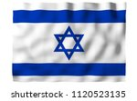 the flag of israel. state... | Shutterstock . vector #1120523135