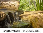 waterfall in forest. photo of... | Shutterstock . vector #1120537538