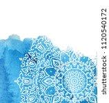 blue watercolor paint... | Shutterstock .eps vector #1120540172