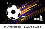 soccer vector illustration.... | Shutterstock .eps vector #1120551365