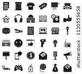 merchandising icons set. simple ... | Shutterstock . vector #1120555658