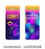 karaoke party night invitation... | Shutterstock .eps vector #1120556168