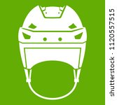 hockey helmet icon white... | Shutterstock . vector #1120557515