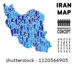vector population iran map.... | Shutterstock .eps vector #1120566905