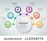 abstract 3d infographic... | Shutterstock .eps vector #1120568978