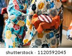 young girl wearing japanese... | Shutterstock . vector #1120592045