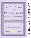 violet certificate or diploma... | Shutterstock .eps vector #1120608542