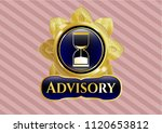shiny emblem with sand clock... | Shutterstock .eps vector #1120653812