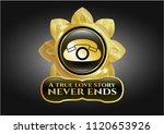 shiny badge with phone icon... | Shutterstock .eps vector #1120653926