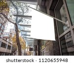 blank white outdoor advertising ...   Shutterstock . vector #1120655948