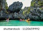 palawan  philippines   apr 5 ... | Shutterstock . vector #1120659992