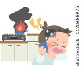 person reporting fire in the... | Shutterstock .eps vector #1120688975