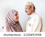 senior muslim couple at home | Shutterstock . vector #1120691948