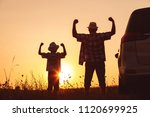 father and son playing in the... | Shutterstock . vector #1120699925