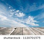 tilting floor on sky background   Shutterstock . vector #1120701575