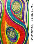 colorful abstract intertwined... | Shutterstock . vector #1120716758